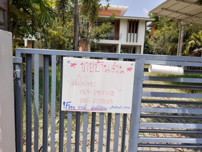 บ้านพร้อมที่ดิน 2800000 สมุทรสาคร บ้านแพ้ว บ้านแพ้ว