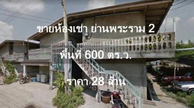 หอพัก 28000000 สมุทรสาคร เมืองสมุทรสาคร คอกกระบือ